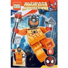 Мини-фигурка Spiderman 0177Е-6