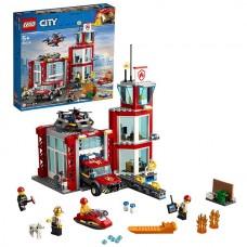 LEGO CITY Пожарные: Пожарное депо 60215