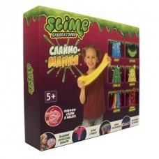 """Большой набор для девочек Slime """"Лаборатория"""", 300 гр."""