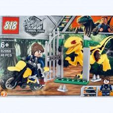 Мини-конструктор Jurassic World 82066-2
