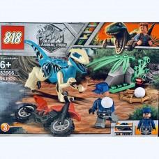 Мини-конструктор Jurassic World 82066-3