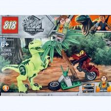 Мини-конструктор Jurassic World 82066-4