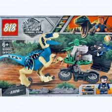 Мини-конструктор Jurassic World 82066-6