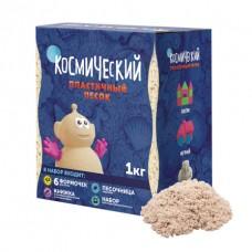 Набор с формочками и песочницей 1 кг. Цвет - песочный